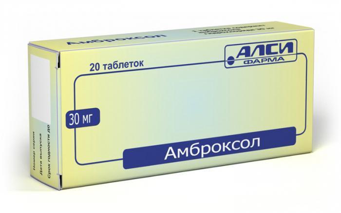лекарства при ларингите у взрослых