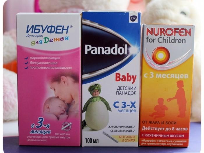 вылечить аденоиды у ребенка без операции народными средствами