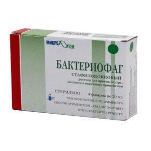 stafilokokk-v-ukhe-lecheniye-5