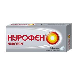 kozelok-bolit-pri-ukha-nadavlivanii-2