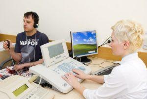 audiometricheskoye-issledovaniye-slukha
