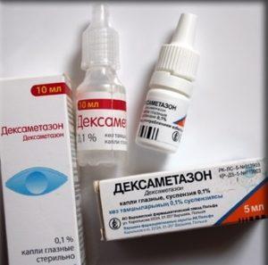 deksametazon-kapli-v-ushi