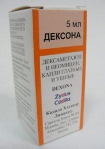 stafilokokk-zolotistyy-v-ukhe-simptomy