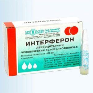 interferon-suhoj-v-ampulah