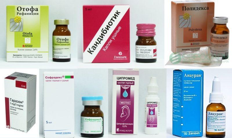 капли при отите у взрослых с антибиотиками