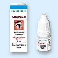 ushnye-kapli-s-antibiotikom-tsipromed