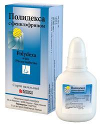 полидекса для уха