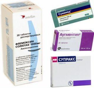 препараты для лечения отита у детей