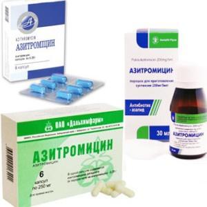азитромицин при отите у взрослых