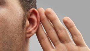 Как проявляется поражение слухового нерва.