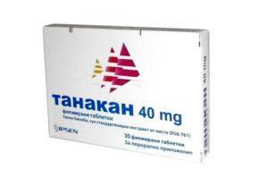 препараты от звона в ушах и голове-1-2