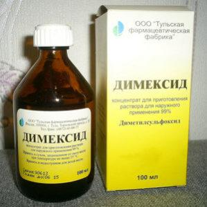димексид для лечения отита