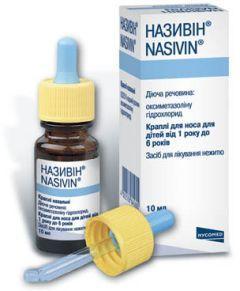 Как применять Називин при беременности в 1 триместр.