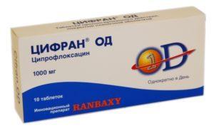 Чем лечить если болят уши при простуде.