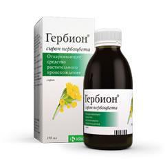 гербион от сухого кашля при беременности