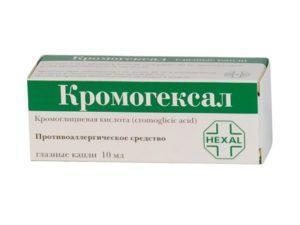 кромогексал капли в нос инструкция по применению