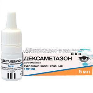 капли в нос дексаметазон инструкция по применению