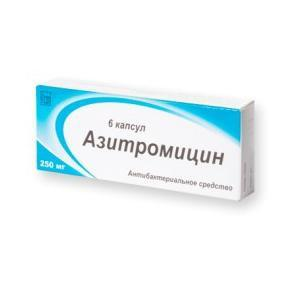 гайморит признаки лечение