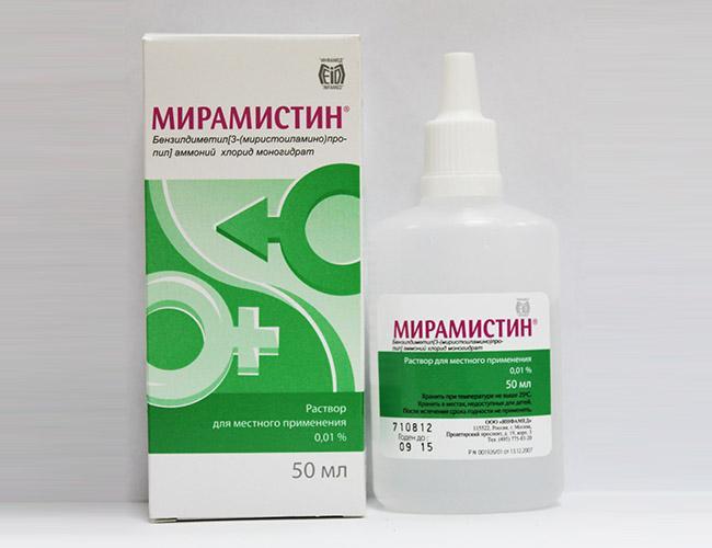 мирамистин в нос ребенку комаровский