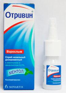 Спрей от заложенности носа при беременности 1 триместр