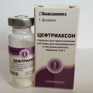 Антибиотик Цефтриаксон для лечения гайморита