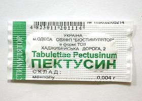 пектусин инструкция по применению при беременности