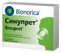 -как и чем лечить воспаление пазухи носа