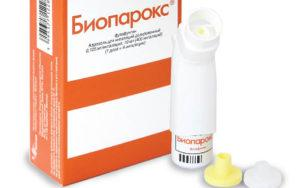Биопарокс в нос от насморка