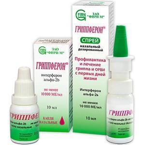 противовоспалительные капли в нос для детей