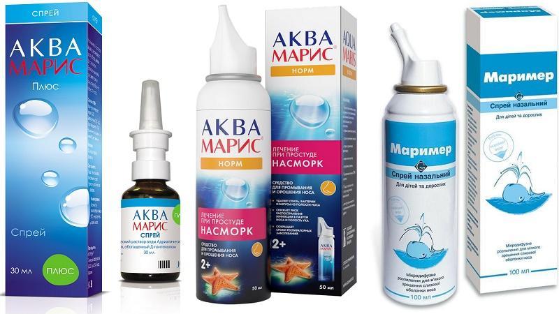 капли в нос противоаллергические и противовоспалительные