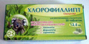 стафилококк в носу лечение хлорофиллиптом