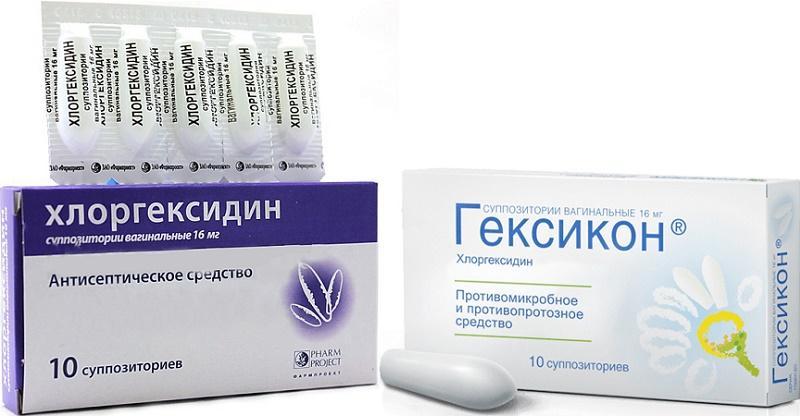 свечи хлоргексидин при беременности инструкция по применению