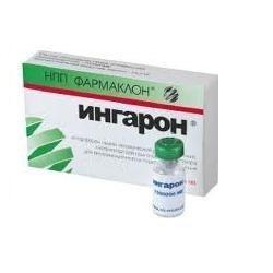 - противовирусное средство для носа