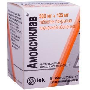какие антибиотики принимать при гайморите у взрослых