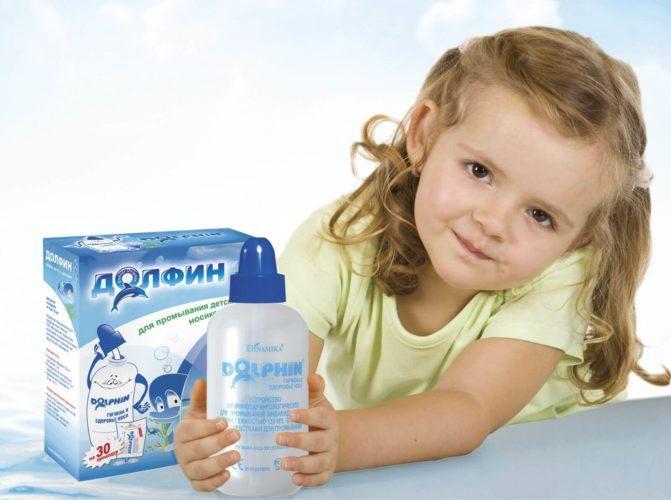 инструкция по применению долфина для промывания носа для детей