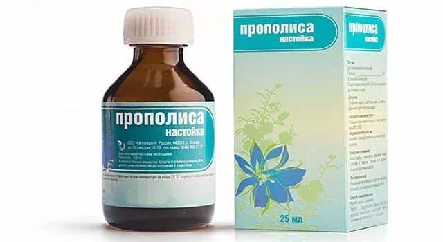 лечение гайморита прополисом в домашних условиях