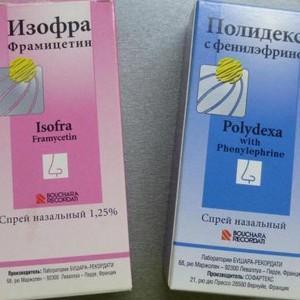 лечение пристеночного гайморита народными средствами