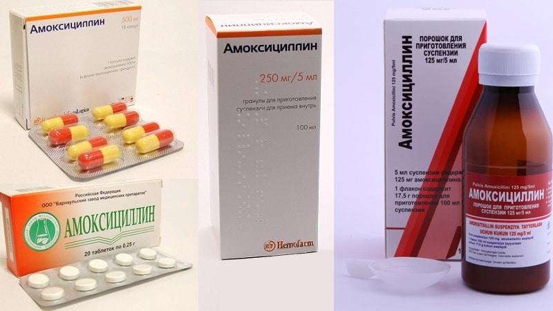 амоксициллин при трахеите дозировка