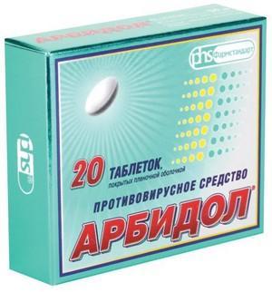 противовирусные препараты при гайморите