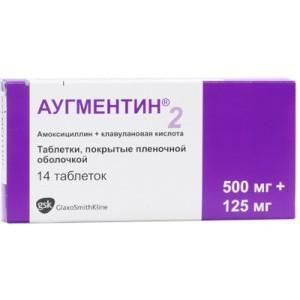 зеленые таблетки от гайморита