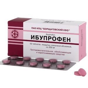 какие таблетки можно пить при гайморите