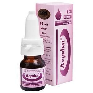 Какие есть капли в нос повышающие иммунитет?