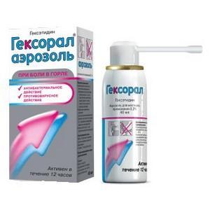 гексорал спрей в нос инструкция по применению
