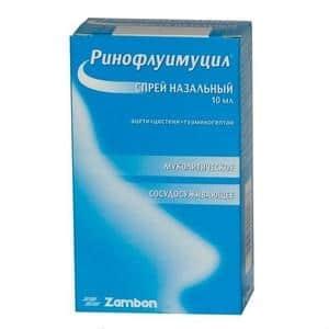 спрей для лечения гайморита у взрослых