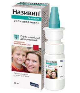 постоянный насморк и заложенность носа у взрослого
