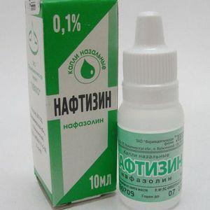противовоспалительные препараты при гайморите