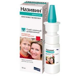 заложен нос и соплей нет у ребенка