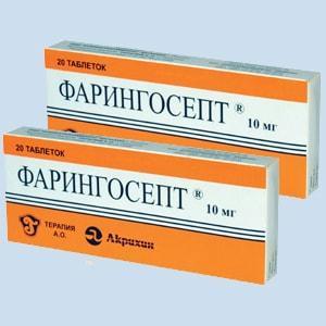 как принимать «Фарингосепт» взрослым в таблетках