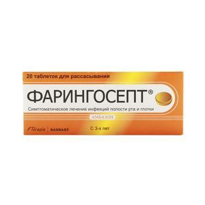«Фарингосепт» при ларингите у взрослых