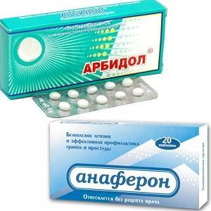 лечение вирусного ринита у взрослых
